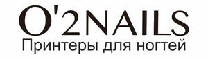 Принтеры для ногтей O2Nails - эксклюзивный дистрибьютор по России и СНГ, бесплатная доставка